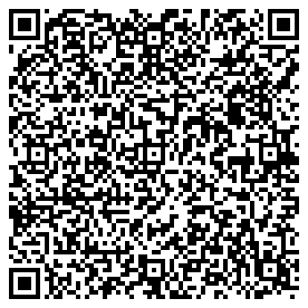 QR-код с контактной информацией организации ЛЕСХОЗ ФЕДЕРАЛЬНОЙ СЛУЖБЫ