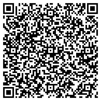 QR-код с контактной информацией организации ЛЕСХОЗСНАБ, ООО