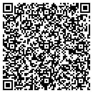 QR-код с контактной информацией организации ЛЕС-ЭКО