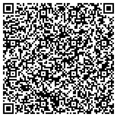 QR-код с контактной информацией организации ИРКУТСКИЙ ЦЕНТР СТАНДАРТИЗАЦИИ, МЕТРОЛОГИИ И СЕРТИФИКАЦИИ