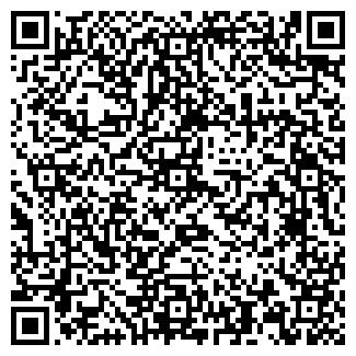QR-код с контактной информацией организации АЛЬФА-КЕРАМИКА