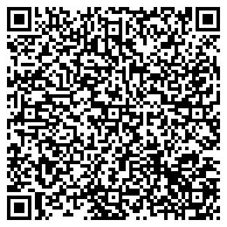 QR-код с контактной информацией организации САТ-ТВ ОДО