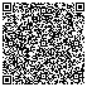 QR-код с контактной информацией организации СОБОР БОГОЯВЛЕНИЯ