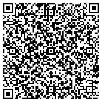 QR-код с контактной информацией организации СОБОРНАЯ МЕЧЕТЬ