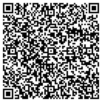 QR-код с контактной информацией организации ЭКРАН ОАО
