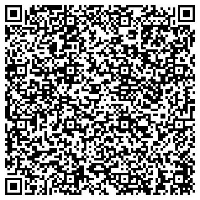 QR-код с контактной информацией организации Областной Совет ветеранов войны, труда, Вооруженных Сил и правоохранительных органов