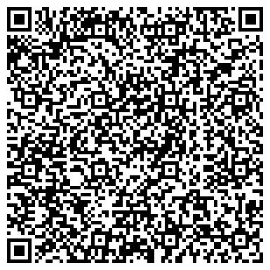 QR-код с контактной информацией организации ЛЕСНЫХ ОТРАСЛЕЙ ИРКУТСКОЙ ОБЛАСТИ СОЮЗ ВЕТЕРАНОВ ТРУДА И ВОЙНЫ