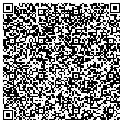 QR-код с контактной информацией организации ОБЛАСТНАЯ ОБЩЕСТВЕННАЯ ОРГАНИЗАЦИЯ ИНВАЛИДОВ ВОЙНЫ, ВООРУЖЕННЫХ СИЛ И ПРАВООХРАНИТЕЛЬНЫХ ОРГАНОВ