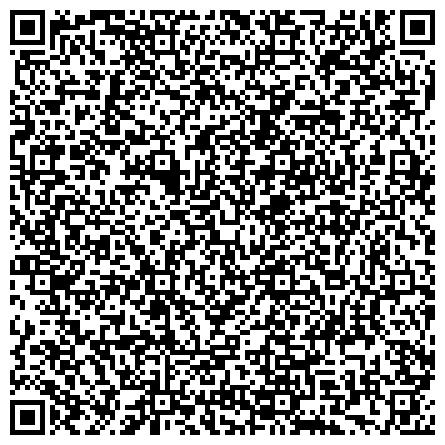 QR-код с контактной информацией организации РАЙОННАЯ ОБЩЕСТВЕННАЯ ОРГАНИЗАЦИЯ ВЕТЕРАНОВ (ПЕНСИОНЕРОВ) ВОЙНЫ И ТРУДА ВООРУЖЕННЫХ СИЛ И ПРАВООХРАНИТЕЛЬНЫХ ОРГАНОВ