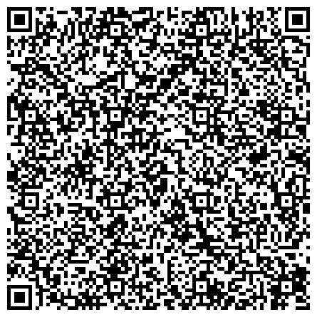 QR-код с контактной информацией организации СВЕРДЛОВСКАЯ ОКРУЖНАЯ ОБЩЕСТВЕННАЯ ОРГАНИЗАЦИЯ ВЕТЕРАНОВ ВОЙНЫ, ТРУДА (ПЕНСИОНЕРОВ), ВООРУЖЕННЫХ СИЛ И ПРАВООХРАНИТЕЛЬНЫХ ОРГАНОВ ОО