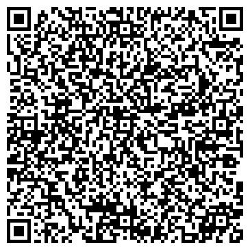 QR-код с контактной информацией организации АДМИНИСТРАЦИЯ ЛЕНИНСКОГО РАЙОНА Г.МОГИЛЕВА