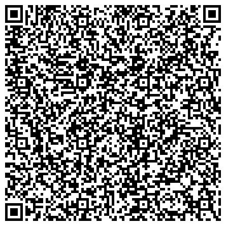 QR-код с контактной информацией организации СОВЕТ ВЕТЕРАНОВ (ПЕНСИОНЕРОВ) ВОЙНЫ, ТРУДА, ВООРУЖЕННЫХ СИЛ И ПРАВООХРАНИТЕЛЬНЫХ ОРГАНОВ ОКТЯБРЬСКОГО АДМИНИСТРАТИВНОГО ОКРУГА ОО