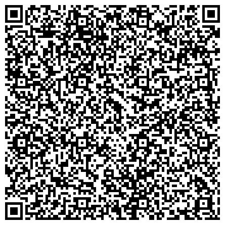 QR-код с контактной информацией организации СОВЕТ ВЕТЕРАНОВ (ПЕНСИОНЕРОВ) ВОЙНЫ, ТРУДА, ВООРУЖЕННЫХ СИЛ И ПРАВООХРАНИТЕЛЬНЫХ ОРГАНОВ ПРАВОБЕРЕЖНОГО ОКРУГА Г. ИРКУТСКА