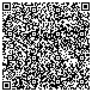 QR-код с контактной информацией организации АРБИТРАЖНЫХ УПРАВЛЯЮЩИХ САМОРЕГУЛИРУЕМАЯ ОРГАНИЗАЦИЯ