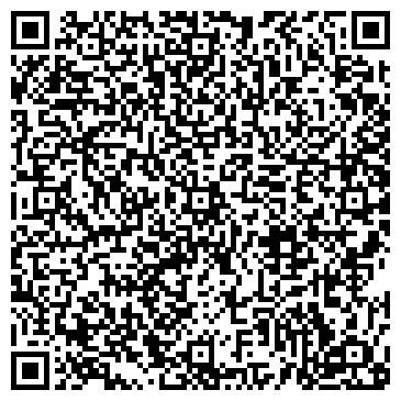QR-код с контактной информацией организации АРМЯНСКОЕ КУЛЬТУРНОЕ ОБЩЕСТВО
