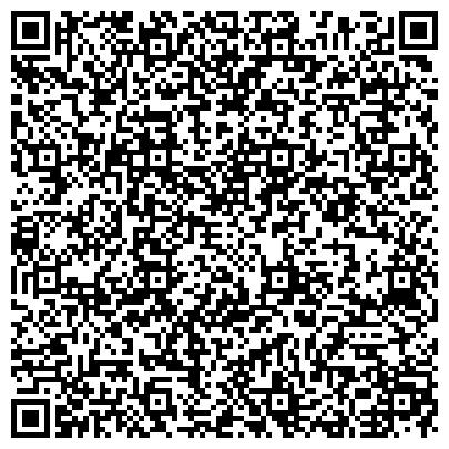 QR-код с контактной информацией организации БАГУЛЬНИК ИРКУТСКАЯ ОБЛАСТНАЯ ОРГАНИЗАЦИЯ ИНВАЛИДОВ СВЕРДЛОВСКОГО ОКРУГА ОО