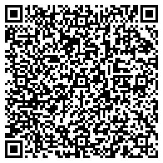 QR-код с контактной информацией организации БЕЛПАК ЗАО СП