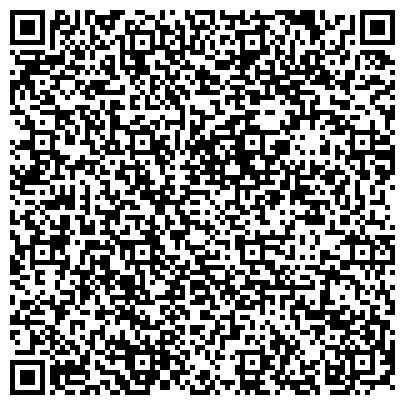 QR-код с контактной информацией организации ВСЕРОССИЙСКОГО ОБЩЕСТВА ИНВАЛИДОВ ОКТЯБРЬСКАЯ РАЙОННАЯ ОРГАНИЗАЦИЯ ОО