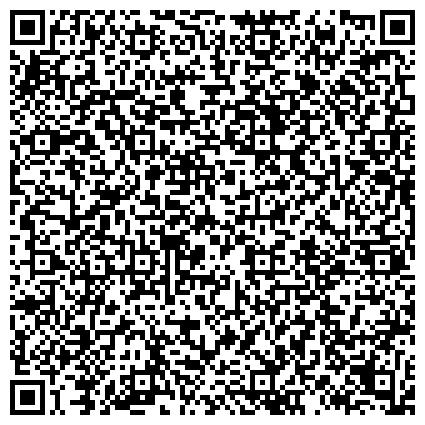 QR-код с контактной информацией организации ВСЕРОССИЙСКОГО ОБЩЕСТВА СЛЕПЫХ ИРКУТСКОЕ ОБЛАСТНОЕ ПРАВЛЕНИЕ РЕГИОНАЛЬНОЕ ОТДЕЛЕНИЕ
