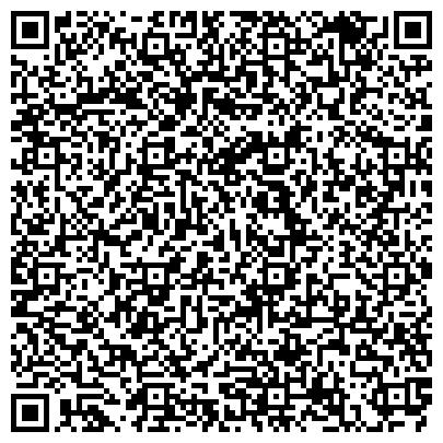QR-код с контактной информацией организации ВСЕРОССИЙСКОГО ОБЩЕСТВА СЛЕПЫХ УЧЕБНО-ПРОИЗВОДСТВЕННОЕ ПРЕДПРИЯТИЕ, ООО