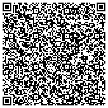QR-код с контактной информацией организации ВСЕРОССИЙСКОЕ ДОБРОВОЛЬНОЕ ПОЖАРНОЕ ОБЩЕСТВО ИРКУТСКАЯ ОБЛАСТНАЯ ОБЩЕСТВЕННАЯ ОРОГАНИЗАЦИЯ