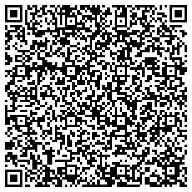 QR-код с контактной информацией организации ВСЕРОССИЙСКОЕ МУЗЫКАЛЬНОЕ ОБЩЕСТВО ИРКУТСКОЕ ОТДЕЛЕНИЕ