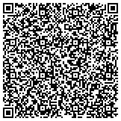 QR-код с контактной информацией организации ВСЕРОССИЙСКОЕ ОБЩЕСТВО ИНВАЛИДОВ ИРКУТСКАЯ ОБЛАСТНАЯ ОРГАНИЗАЦИЯ