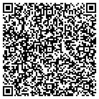 QR-код с контактной информацией организации ВСКС КУПЕЧЕСКОЕ ДЕЛО
