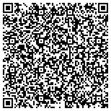 QR-код с контактной информацией организации ЕВРЕЙСКИЙ КУЛЬТУРНЫЙ ЦЕНТР ОБЛАСТНАЯ ОБЩЕСТВЕННАЯ ОРГАНИЗАЦИЯ