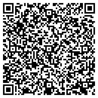 QR-код с контактной информацией организации ЕДИНЕНИЕ