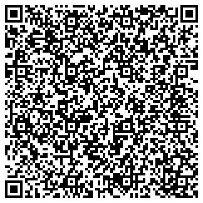 QR-код с контактной информацией организации ИРКУТСКАЯ ОРГАНИЗАЦИЯ ПО РАСШИРЕНИЮ МЕЖДУНАРОДНЫХ СВЯЗЕЙ С КИТАЕМ