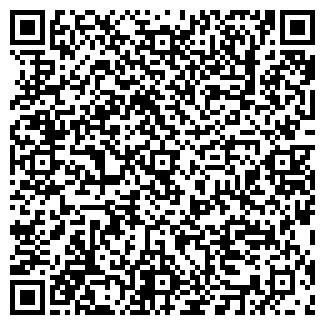 QR-код с контактной информацией организации ИРТАС-СЕРВИС