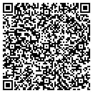 QR-код с контактной информацией организации КОДИ