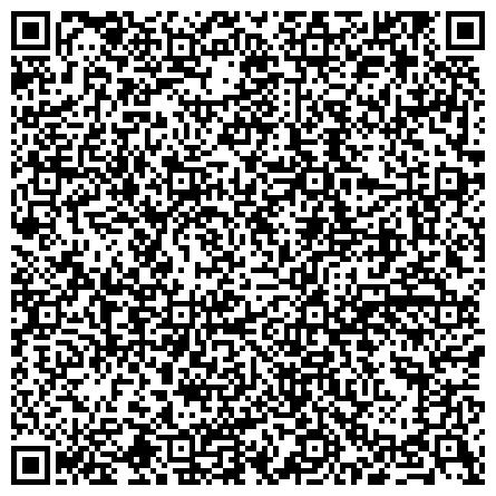 QR-код с контактной информацией организации ОБЛАСТНАЯ ОБЩЕСТВЕННАЯ ОРГАНИЗАЦИЯ ИНВАЛИДОВ ВОЙНЫ, ВООРУЖЕННЫХ СИЛ И ПРАВООХРАНИТЕЛЬНЫХ ОРГАНОВ СТОЛЯРНЫЙ ЦЕХ
