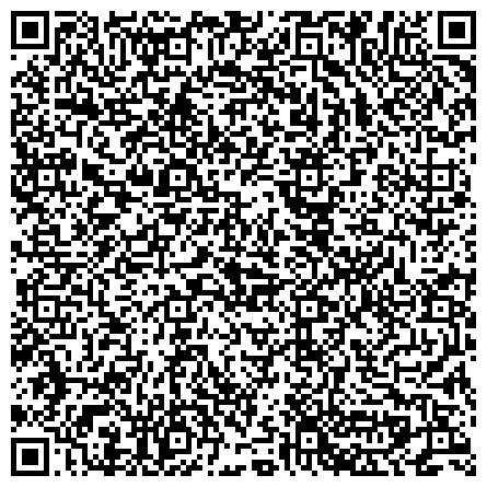 QR-код с контактной информацией организации ОБЛАСТНОЙ ОБЩЕСТВЕННОЙ ОРГАНИЗАЦИИ ИНВАЛИДОВ ВОЙНЫ ГОРОДСКОЕ ОТДЕЛЕНИЕ ВООРУЖЕННЫХ СИЛ И ПРАВООХРАНИТЕЛЬНЫХ ОРГАНОВ ОО