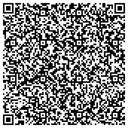QR-код с контактной информацией организации ОБЩЕРОССИЙСКОЙ ОБЩЕСТВЕННОЙ ОРГАНИЗАЦИИ ИНВАЛИДОВ ВОЙНЫ В АФГАНИСТАНЕ РЕГИОНАЛЬНАЯ ОРГАНИЗАЦИЯ