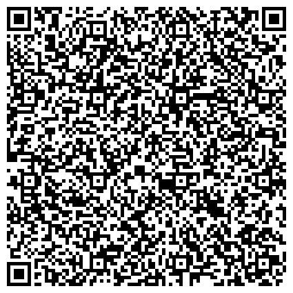 QR-код с контактной информацией организации ОБЩЕРОССИЙСКОЙ ОБЩЕСТВЕННОЙ ОРГАНИЗАЦИИ СОЮЗ ПИСАТЕЛЕЙ РОССИИ ИРКУТСКОЕ РЕГИОНАЛЬНОЕ ОТДЕЛЕНИЕ ОО