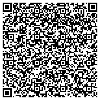 QR-код с контактной информацией организации ОБЩЕСТВЕННАЯ ОРГАНИЗАЦИЯ ИНВАЛИДОВ КИРОВСКОГО РАЙОНА