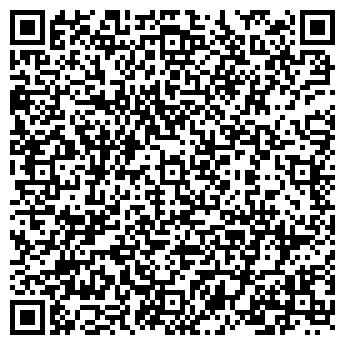 QR-код с контактной информацией организации АЛАТАНТУР СП ФИЛИАЛ