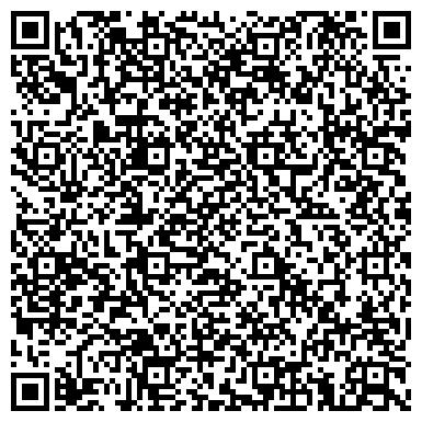 QR-код с контактной информацией организации ОБЩЕСТВО ПОДДЕРЖКИ РАЗВИТИЯ СКОРНЯЖНЫХ РЕМЕСЕЛ