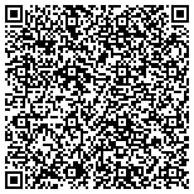 QR-код с контактной информацией организации ПОМОЩЬ МЕЖРЕГИОНАЛЬНЫЙ БЛАГОТВОРИТЕЛЬНЫЙ ОБЩЕСТВЕННЫЙ ФОНД