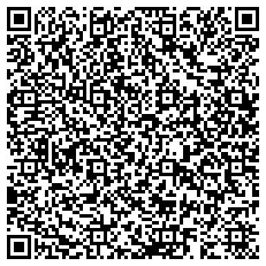QR-код с контактной информацией организации СОЮЗ ДИЗАЙНЕРОВ РФ ИРКУТСКОЕ РЕГИОНАЛЬНОЕ ОТДЕЛЕНИЕ
