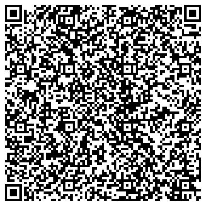 QR-код с контактной информацией организации СОЮЗ КИНЕМАТОГРАФИСТОВ РФ ВОСТОЧНО-СИБИРСКОЕ ОТДЕЛЕНИЕ РЕГИОНАЛЬНОЙ ОБЩЕСТВЕННОЙ ОРГАНИЗАЦИИ ОО