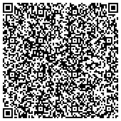 QR-код с контактной информацией организации АДМИНИСТРАЦИЯ Г. ИРКУТСКА ДЕТСКО-ЮНОШЕСКАЯ СПОРТИВНАЯ ШКОЛА № 7 ДЕПАРТАМЕНТА ОБРАЗОВАНИЯ МОУ ДОД