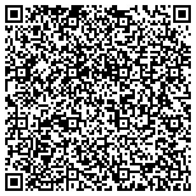 QR-код с контактной информацией организации ВОСТОК ДЕТСКИЙ ТВОРЧЕСКИЙ ОЗДОРОВИТЕЛЬНО-СПОРТИВНЫЙ ЦЕНТР АНО