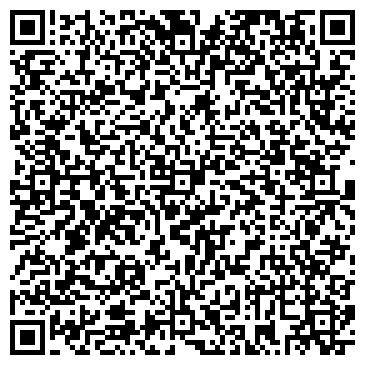 QR-код с контактной информацией организации ВОСХОД ДЕТСКИЙ ПОДРОСТКОВЫЙ КЛУБ МОУ ДОД