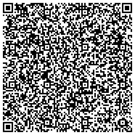 QR-код с контактной информацией организации ГЛАВНОГО УПРАВЛЕНИЯ ОБЩЕГО И ПРОФЕССИОНАЛЬНОГО ОБРАЗОВАНИЯ ОБЛАСТНАЯ СПЕЦИАЛИЗИРОВАННАЯ ДЕТСКО-ЮНОШЕСКАЯ ШКОЛА ОЛИМПИЙСКОГО РЕЗЕРВА, ГОУ