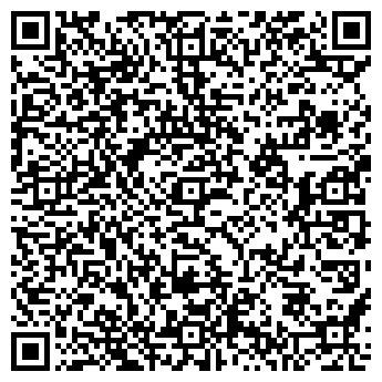 QR-код с контактной информацией организации СДЮСШОР «Ермак»