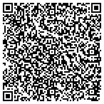 QR-код с контактной информацией организации ДОМ ДЕТСКОГО ТВОРЧЕСТВА № 3 МУДО