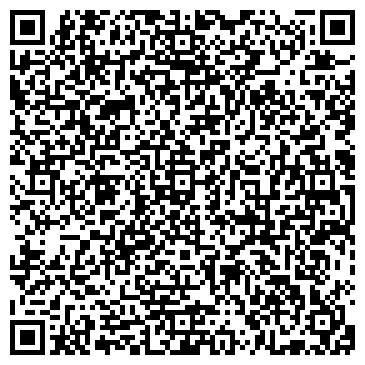QR-код с контактной информацией организации ДРУЖБА ДЕТСКИЙ КУЛЬТУРНЫЙ ЦЕНТР